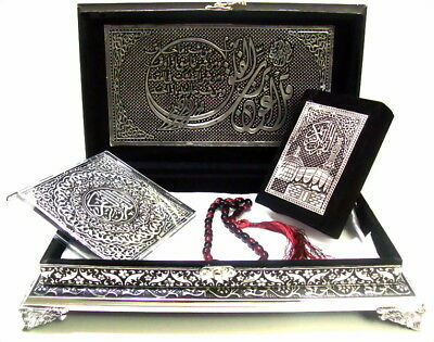Koran Truhe Schwarz Silber+Quran Arabisch+Gebetskette Tesbih & CD *Islam Muslim*