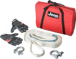 Jeep Wrangler Mopar 82213901 Trail Rated Accessory Kit