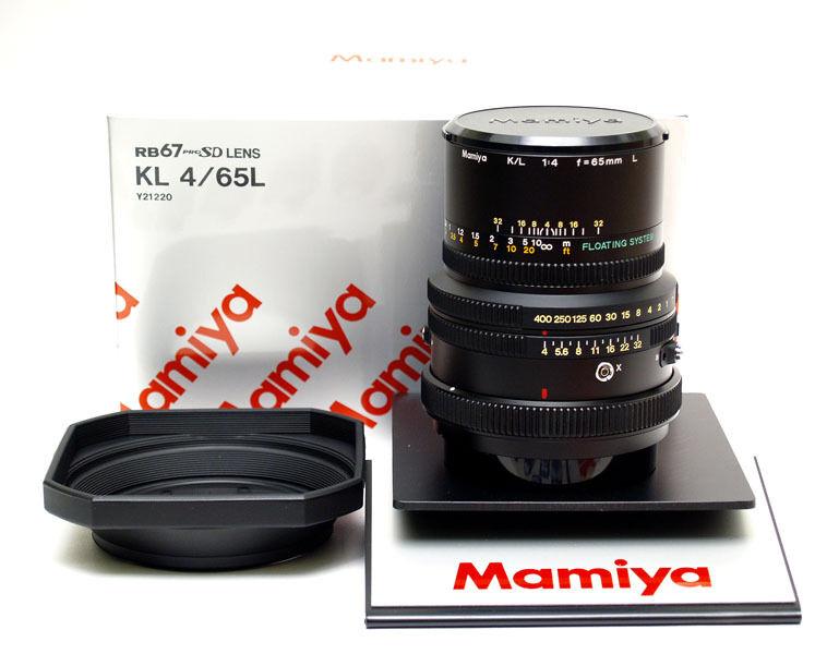 Mamiya RB PRO-SD KL 65mm/4 WIDE ANGLE LENS