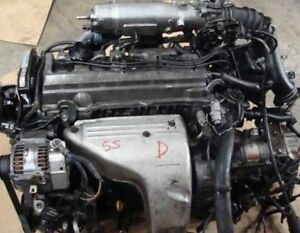 ENGINE FOR TOYOTA CAMRY
