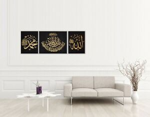 Surah Ikhlas with sides of ALLAH and Prophet Mohammad(PBUH)