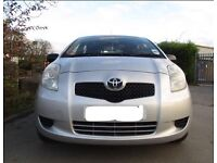Cheap insurance 1L Toyota Yaris vvti t2 5 petrol door first car ideal