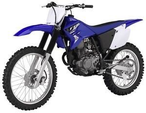 2016 Yamaha TTR230 includes all fees! COSTCO REBATE!