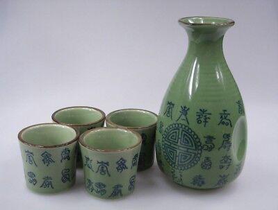 [ CELADON ] Sake Set 5 teilig [1 Karaffe + 4 Becher] ()