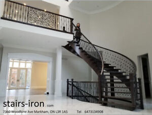 Home Building Materials | Stairs | Store & Showroom