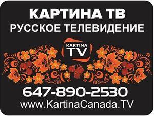 KARTINA TV - RUSSIAN TELEVISION