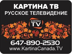 KARTINA TV - RUSSIAN TELEVISION