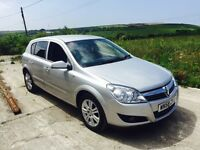 VAUXHALL ASTRA ELITE 1.9 CDTI 5DR SILVER 2008 LEATHER DIESEL
