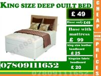 King Sizes, Double and Single Deep Quilt Bed Frame LAKSQ