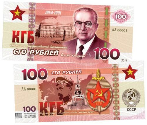 Banknote 100 rubles KGB state security Committee. Yuri Andropov