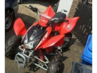 QUAD 250CC LIFAN ENGINE