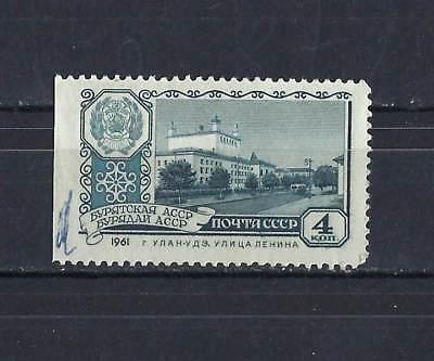 RUSSIA 1961,SC # 234 ,Ulan-Ude BURYATIA View USSR Republic, ERROR, MNH ( 1stamp
