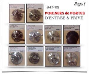 "(447-12)  POIGNERS DE PORTES / ""ENTRÉE"" & ""PRIVÉ""  9.99$ /ch."