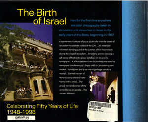 The Birth of Israel - Celebrating Fifty Years of Life 1948-1998 West Island Greater Montréal image 2