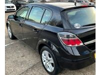 (2007) VAUXHALL ASTRA 1.4 *5 DOORS*LOW INSURANCE*MOT-1 YEAR *like Ford Focus renault megane