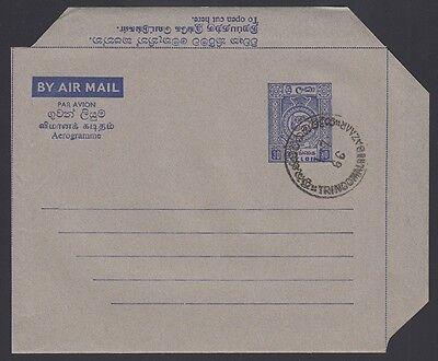 CEYLON, 1966. First Day Aerogramme W25, Trincomalee
