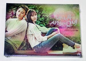 My Lovely Girl OST [SBS TV Drama] [2CD] RAIN Jung Ji Hoon, f(x) KRYSTAL
