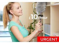 ★ House Cleaners in Cambridge | £10/hour | Immediate Start