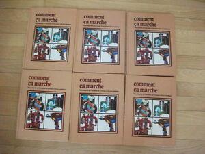 l'encyclopédie COMMENT  CA MARCHE...AU CHOIX.