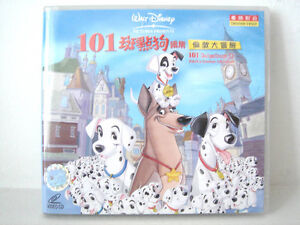 Walt Disney: 101 Dalmatians II - Patch's London Adventure (VCD)