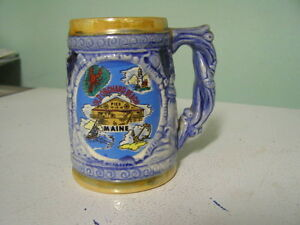 Old Orchard Beach Beer Stein