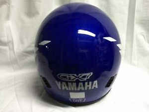 New Yamaha Dirt Bike Helmet Windsor Region Ontario image 4