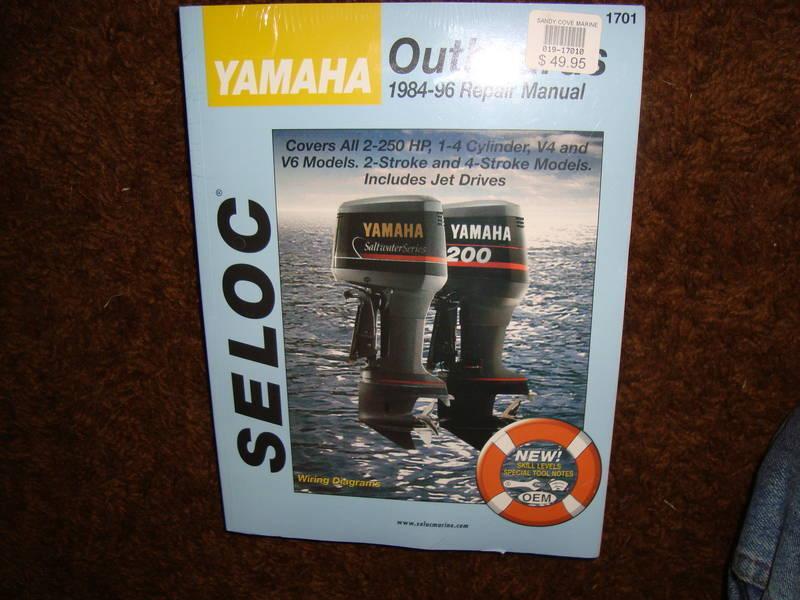 seloc marine manuals yamaha