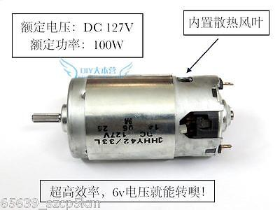 Dc 120v High-power Dc Motor Generators Wind Turbines 10000rpm 100w For Diy