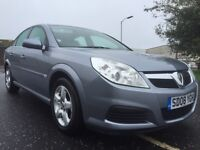 Vauxhall Vectra 1.9 CDTI excellent condition