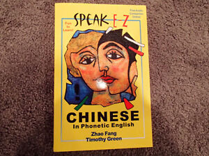 Speak E Z Chinese In Phonetic English Book  New
