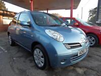 05 (55) NISSAN MICRA 1.2 SE 5DR ...ONLY 28,800 MILES FULL SERVICE HISTORY