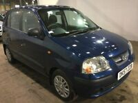 BARGAIN•ONLY 14,000 GENUINE MILES!•PERFECT FIRST CAR•corsa Clio polo fiesta punto c1 107)