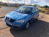 Volkswagen Polo 1.2 ( 55P ) S55 AT LOW PRICES GUARANTEED RRP £2300