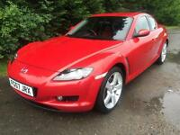 57 REG - MAZDA RX-8 SPORTS COUPE 190BHP 2.6 PETROL - ONLY 36,911 MILES