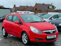 * VAUXHALL CORSA 1.4L SXi 5 DOOR + ALLOYS + FOGLIGHTS + STEERING WHEEL CONTROLS