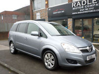 2009 Vauxhall Zafira 1.6i 16v Design 5DR 59 reg Petrol Silver
