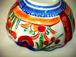 1868 – 1912 very early IMARI BOWL scalloped MEIJI PERIOD Cambridge Kitchener Area image 2