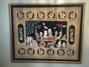 Thai silk and metal thread quilted tapestry - 6 Feet x 5 Feet