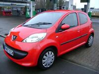 Peugeot 107 1.0 12v 2007MY Urban TEN SERVICE STAMPS