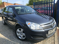 ✿08-Reg Vauxhall Astra 1.4 Breeze 5dr ✿LOW MILEAGE ✿SAT NAV✿