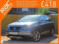 2011 Lexus RX RX450h 3.5 Advance Hybrid Auto Start/Stop Sunroof Sat Nav Rear Cam