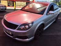 Vauxhall Vectra 1.9 CDTi 16v Exclusiv 5dr LEATHR JUST DONE AA INSPECTION