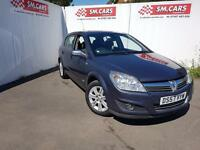 2007 57 VAUXHALL ASTRA 1.8i 16V DESIGN 5 DOOR.LOW MILEAGE..SAME OWNER SINCE 2010