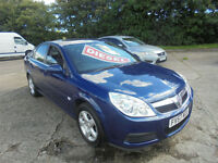 2007 Vauxhall Vectra 1.9CDTi ( 120ps ) Exclusiv DIESEL