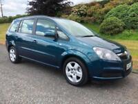 2008 Vauxhall Zafira 1.8i 16v Exclusive