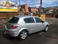 Vauxhall Astra twinport 2007, p,ex welcome