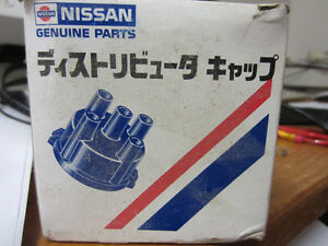 Distributor Cap for Nissan 200SX  compatible with other models Kingston Kingston Area image 2