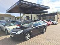 2007 57 VAUXHALL VECTRA 1.8 I VVT EXCLUSIV 5DR