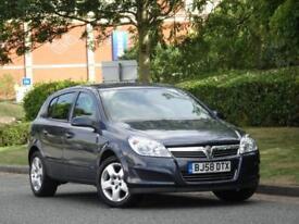Vauxhall Astra 1.4i 16v 2008 Breeze +REAR PARKING SENSORS +12M MOT+JUST SERVICED