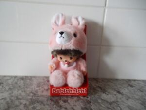 *New * 2015 Collectable Bebichhichi Doll